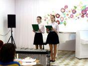 Конференция «Юный музыковед»